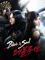 Blade&Soul2
