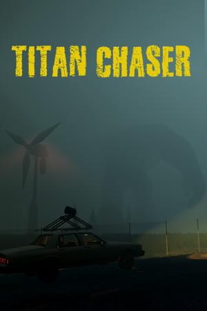 泰坦追逐者
