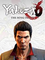 《如龙6》官方中文版[Steam正版分流]