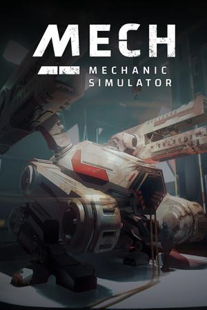 机甲技师模拟器