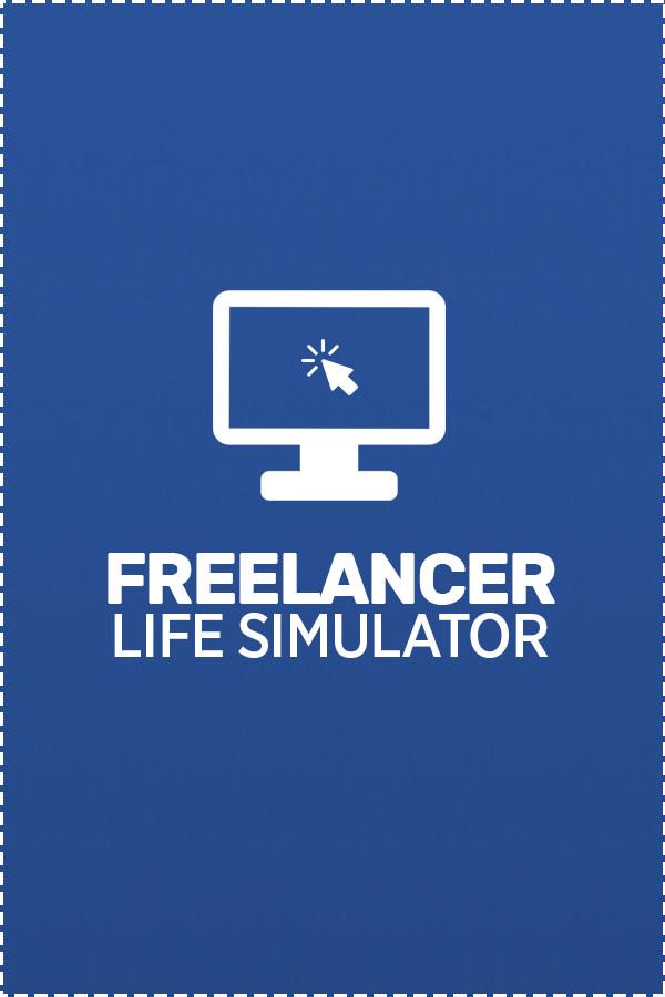 自由职业者生活模拟器