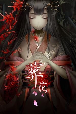 Zang Hua