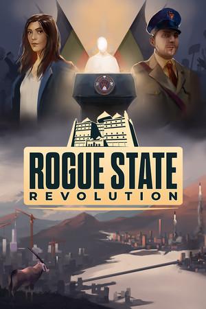 流氓国家革命