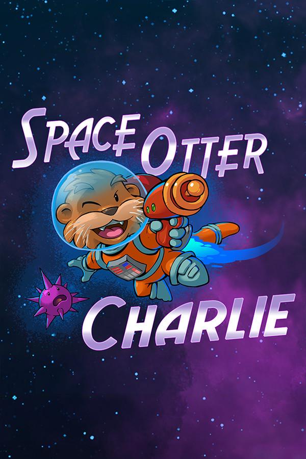 太空水獭查理