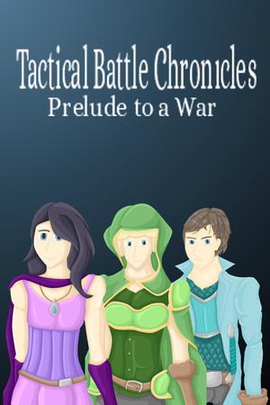 战术战斗纪事:战争的前奏1