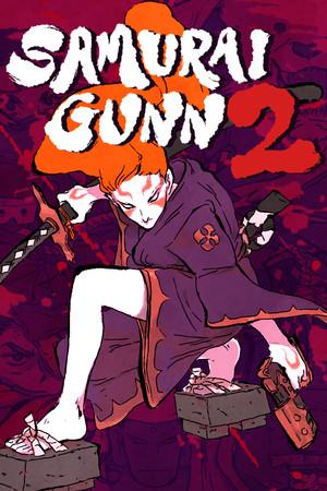 武士之枪21
