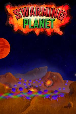 群居行星1
