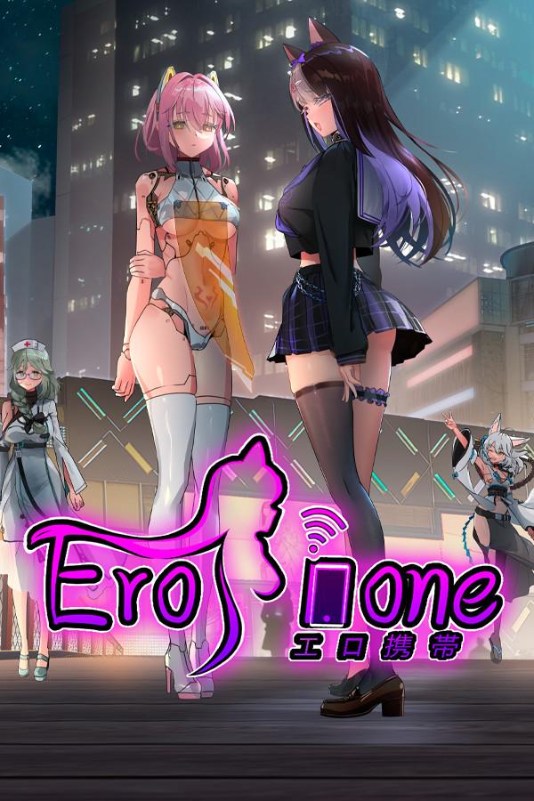 《Erophone》补丁