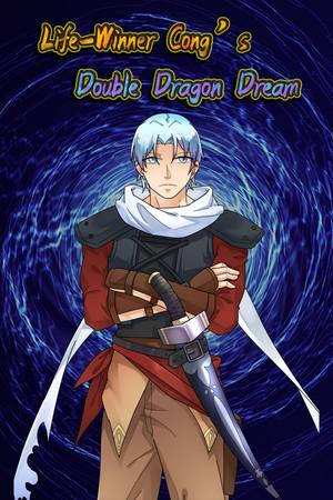Life-Winner Congs Double Dragon Dream