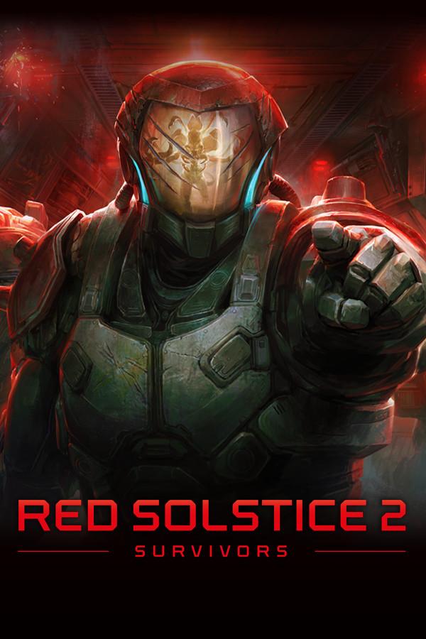 红至日2:幸存者1