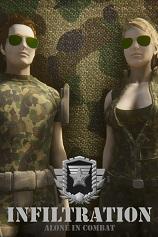 渗透:孤军作战