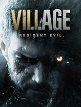 生化危机8:村庄1