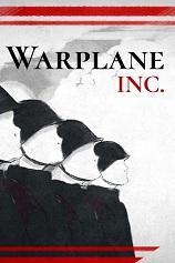 战机公司1