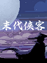 Last Swordsman