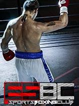 电子竞技拳击俱乐部