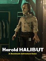 Harold Halibut3