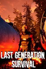 上一代:生存游戏