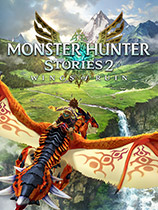 怪物猎人物语2:破灭之翼2