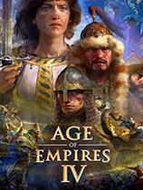 帝国时代41