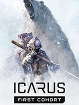 伊卡洛斯1