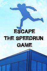 逃离:速跑游戏1