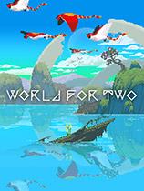 双面世界1