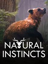 自然本能1