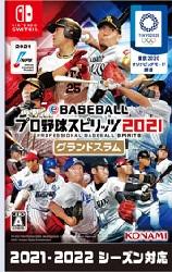 实况力量棒球20211
