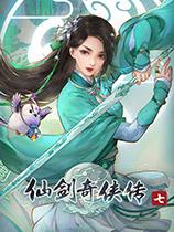 《仙剑奇侠传7》白茉晴千纸鹤CG动态壁纸
