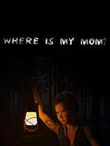 我妈妈在哪里