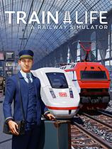 《列车人生:铁路模拟器》免安装绿色中文版[v0.5.0|官方中文]