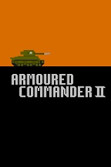 装甲指挥官2
