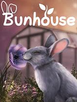 兔子温室1
