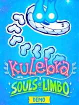 Kulebra and the Souls of Limbo - Demo