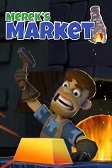 梅雷克市场