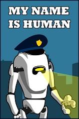 我的名字是人类