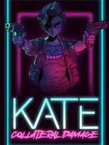 《凯特:附加伤害》免安装绿色版