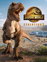 侏罗纪世界:进化2