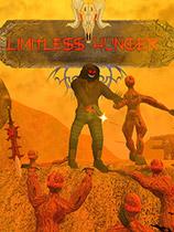 《无限饥饿》免安装绿色版