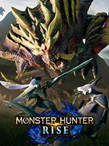 《怪物猎人:崛起》免安装绿色版[试玩版|官方中文]