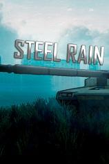 铁雨:机械黎明