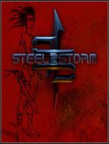 钢铁风暴2