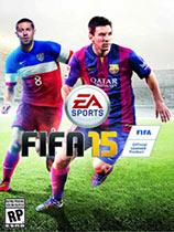 《FIFA 15》免安裝繁體中文綠色版[v1.8版|官方中文]