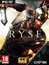 《Ryse:罗马之子》免安装中文绿色版[游侠LMAO汉化5.0]
