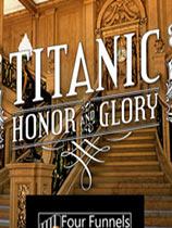 泰坦尼克號:榮耀