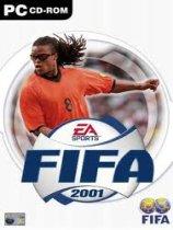 《FIFA2001》免安裝綠色版