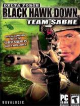 《三角洲特种部队:军刀部队》免安装中文绿色版