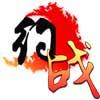 《约战竞技场》v1.9.4官方版