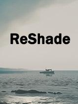 《ReShade游戏画质增强工具》V4.9.1[含教程]