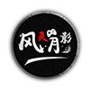 《风灵月影修改器》v1.0.0.8791官方版